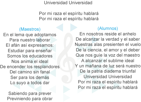 El Canto a la Universidad, written by Romeo.