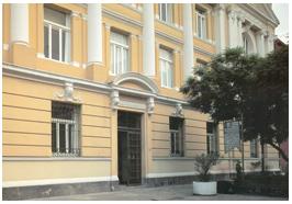 Antigua Escuela de Jurisprudencia