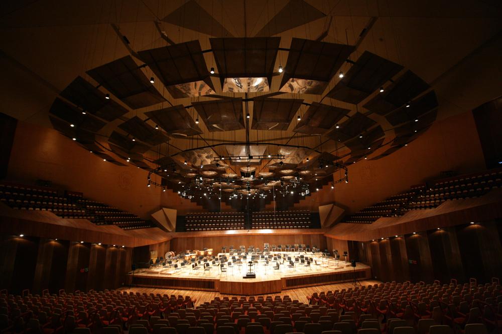 I 'Orchestre Philarmonique de l 'UNAM (OFUNAM)